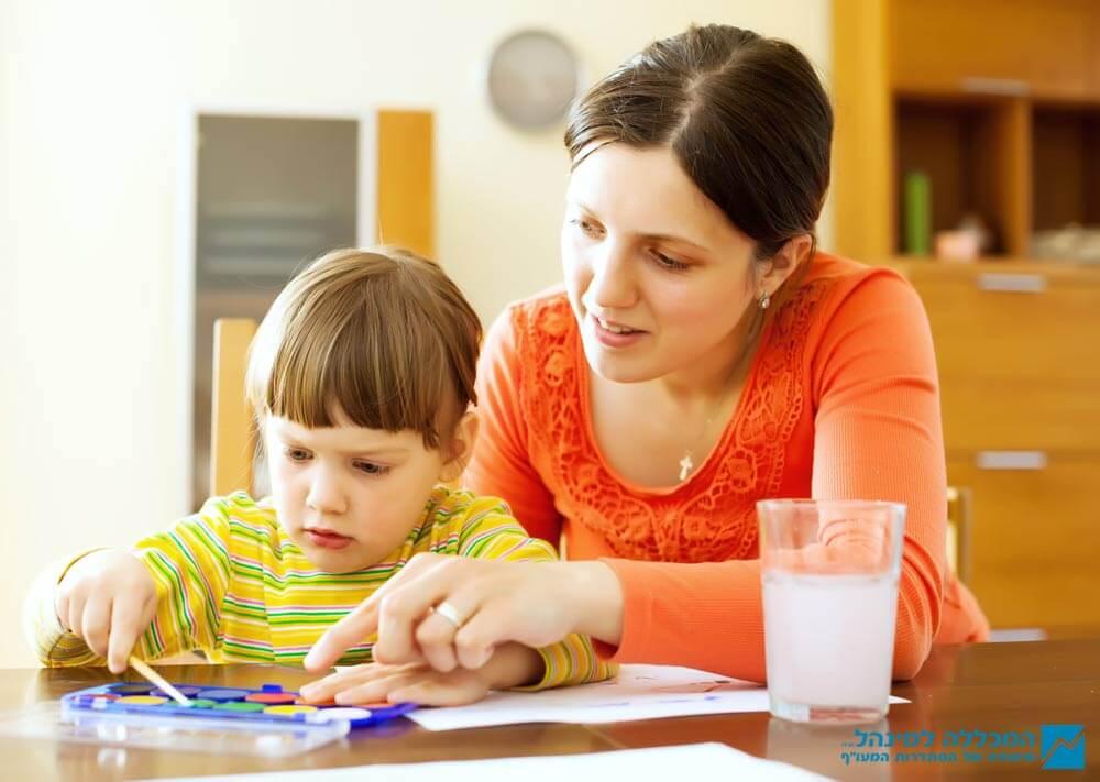 לימודי מטפלות ומחנכות לגיל הרך