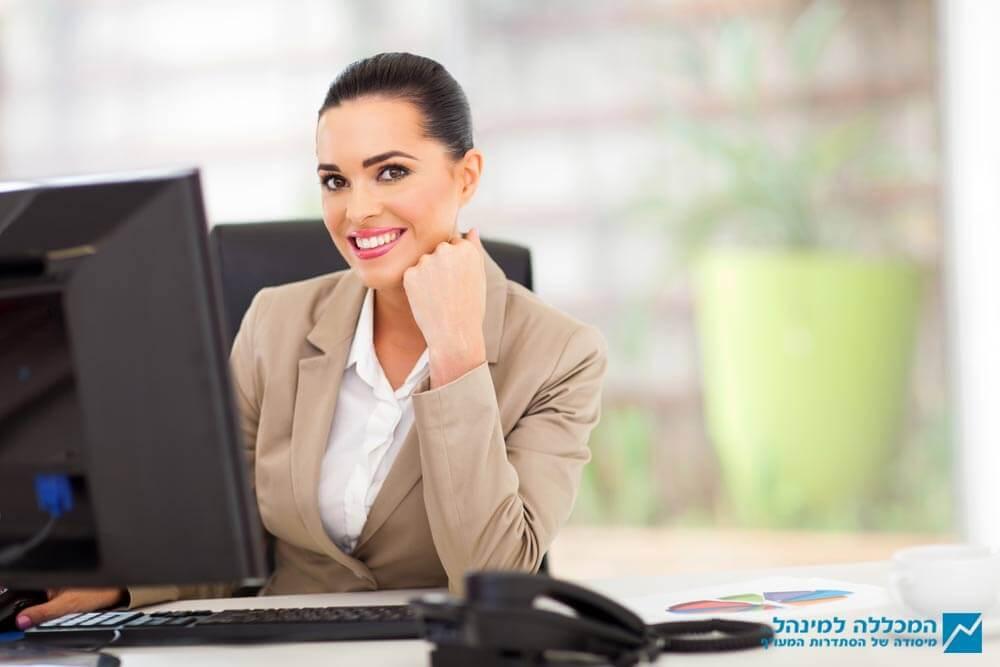 ניהול מערכות משרדיות (ניהול לשכה)
